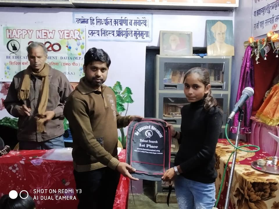 Award to a winner of Quiz competition